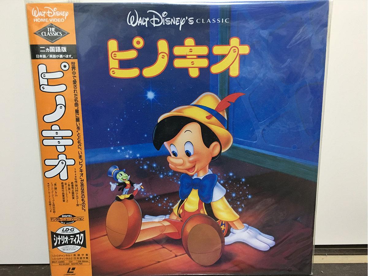 ピノキオLD
