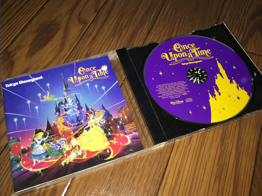 CD「ワンス・アポン・ア・タイム」