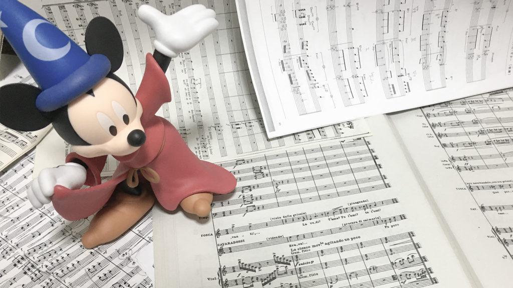 ディズニーと音楽家