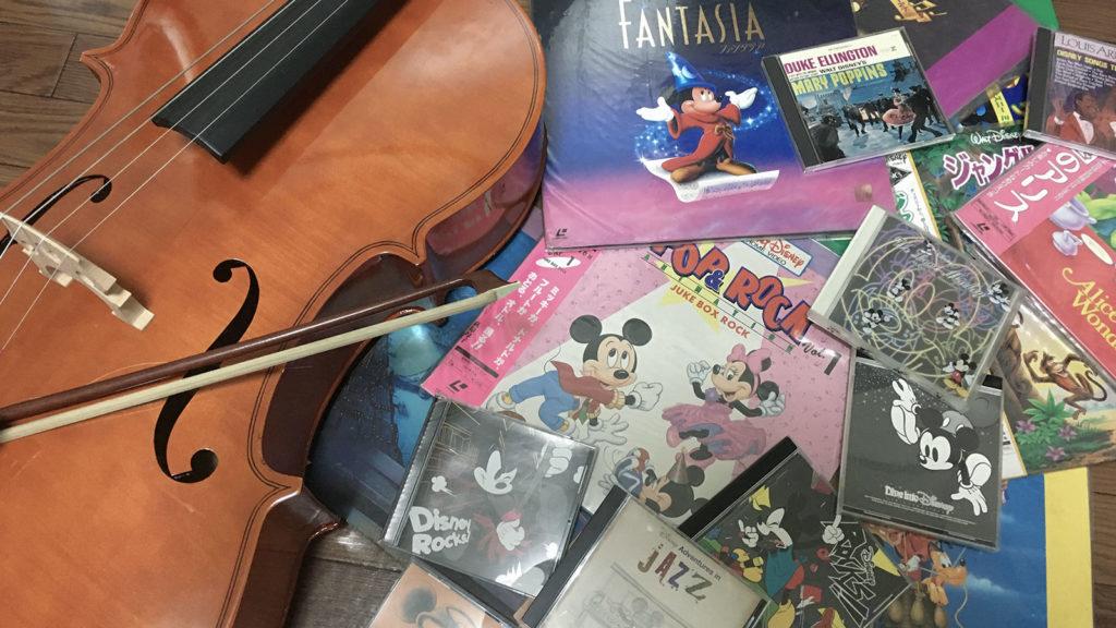 様々なディズニー音楽