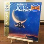アニメーション映画『アラジン』の歌や曲について:代表曲一覧・作曲者情報なども