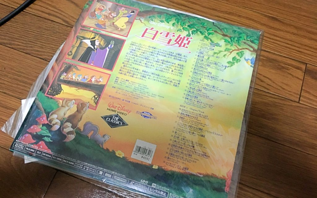 白雪姫02