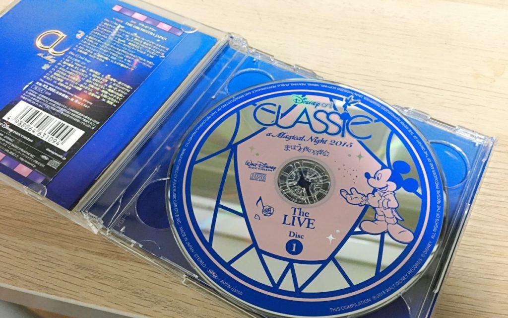 ディズニーオンクラシック2015CD2