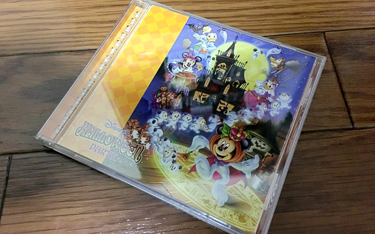ハロウィンパーティCD1