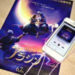 実写映画『アラジン』の歌や曲について:代表曲一覧・作曲者情報なども