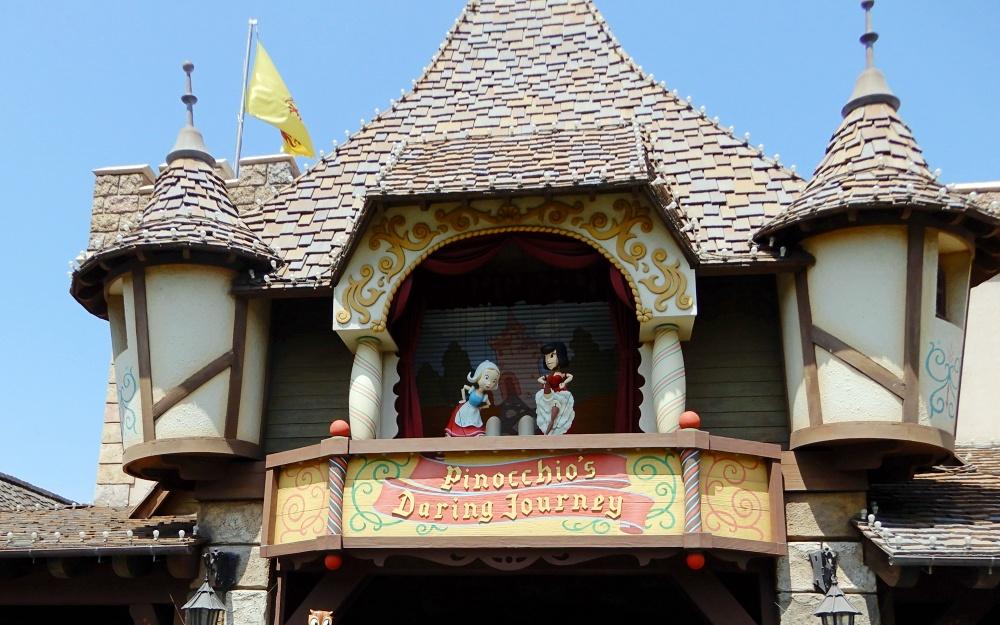 ピノキオの冒険旅行